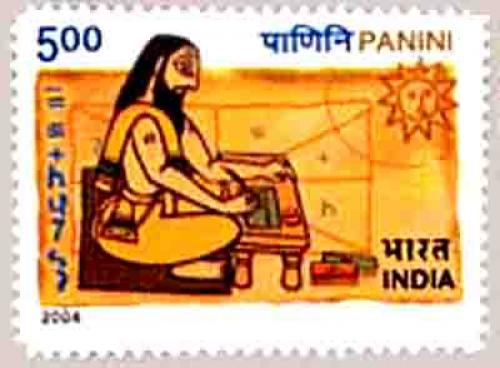 An Indian postage stamp honouring Panini, the great Sanskrit grammarian whose analysis of noun compounds still forms the basis of modern linguistic theories of compounding. Source: Wikimedia Commons