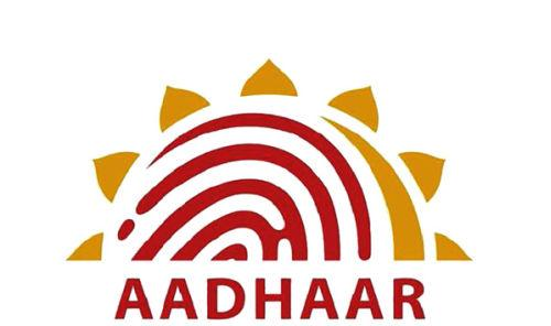 Petitions against Aadhaar has led to question of right to privacy.
