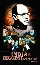The latest book on Bose mystery by Anuj Dhar